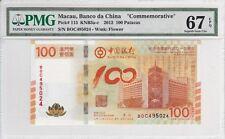 China Macau 2012 Comm 100 Patacas P-115 PMG Superb Gem Unc 67 EPQ