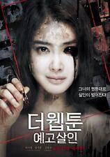 "KOREAN MOVIE ""Killer Toon"" DVD/ENG SUBTITLE/REGION 3/ KOREAN FILM"