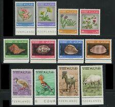Oman 1982 Sc 225-236 Flowers Shells Birds Animals Hoopoe Oryx CV $59.75