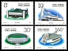 PRC China 1989 / J165 / Mi.#2278-81**Asienspiele Sport / Complete Set / MNH