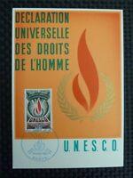 FRANCE MK 1969 UNESCO MAXIMUMKARTE CARTE MAXIMUM CARD MC CM c2706