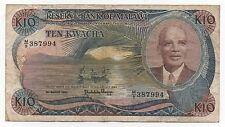 MALAWI 10 KWACHA 1986 PICK 21 A LOOK SCANS
