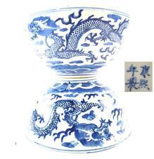 PAIR ANTIQUE CHINESE BLUE & WHITE PORCELAIN DRAGON BOWLS KANGXI NIAN ZHI