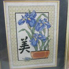 Design Works Feng Shui Counted Cross Stitch Blue Iris Floral Arrangement NOS