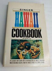 Vintage Hawaii Cookbook Backyard Luau Elizabeth Ahn Toupin James Michener Tiki