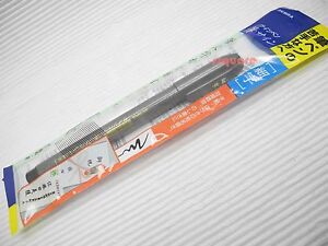 3 x Zebra P-WF1 Water Based Black Ink Sign Pen Brush Pen w/ Packaging, Fine