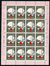 1980.Russia(USSR).GOLD RING.LENINGRAD.Sc.B130. M/sh