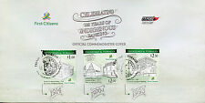 Trinidad & Tobago 2015 FDC First Citizens Indigenous Banking 3v Set Cover Stamps