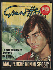 GRAND HOTEL 1214/1969 MILVA SHARON TATE MAL RAIMONDO VIANELLO SANDRA MONDAINI