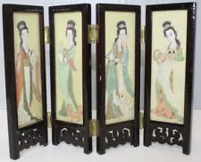 Chinese Embroidery Folding small Screen Handicraft-Four beautiful ladies