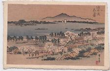 K 752 -  Grußkarte aus Tsingtau versendet mit chinesischer Stadtansicht, color.