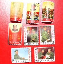 CHINA stamp 1967 W2 Chairman Mao Great Teacher used  #2