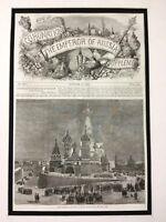 1856 Russian Royalty Antique Print Tsar Emperor Alexander II St Basils Cathedral