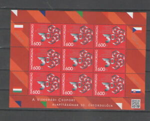 2021. 30th Anniversary of the Founding of the Visegrád Group   S/S       MNH