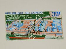 Vintage Stamp Card, REPUBLIC OF CONGO,Sunken Color Die Proof Card,1968, Refinery