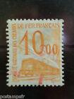 FRANCE 1960, COLIS POSTAUX, timbre n° 46, TRAIN, oblitéré, VF used stamp