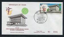 Niger FDC 1971 UPU Telecommunications x28817