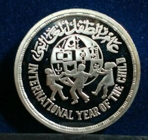 """1979 Egypt """" Year Of The Child """" Silver Coin"""