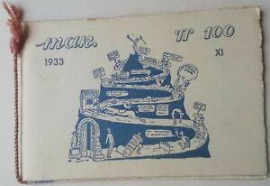 CALENDARIO ACCADEMIA MAK II 100 1933 FANTERIA CAVALLERIA MILITARE GUERRA