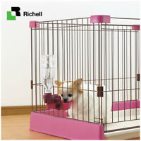 Richell Design-Water Dish Feeder for Dog Cat Pet Control Drinking Amouts in Cage
