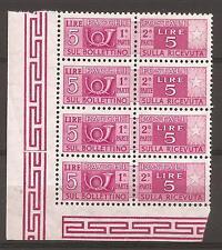 1962 L. 5 PACCHI POSTALI FIL. STELLE IV MNH GOMMA ARABICA STRISCIA DI 4 A.D.F.