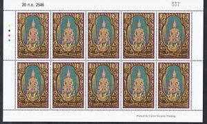 Thailand  2003 MNH Sheet of 10 150th Birthay Anniversary of King Rama V