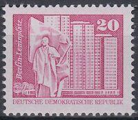 DDR Spezial 2485 w auf Importpapier ** (Das einmalige TOP Angebot) (VB=16/28)