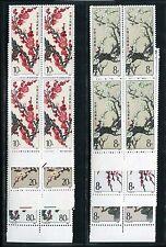 PR China 1985 T103 Plum Blossom (6v Cpt, Block of 4)g MNH