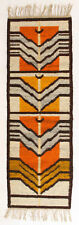 More details for abstract fields vintage modernist 1970s folk art polish textile wall hanging rug