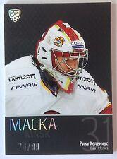 2015-16 SeReal Platinum Collection KHL mask Riku Helenius --/99