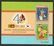 SRI LANKA 2017 DIPLOMATIC RELATIONS WITH KOREA (DANCES) SOUVENIR SHEET 2 STAMPS