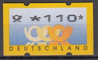 BRD 1999 Automaten-Freimarke aus Mi. Nr. 3. 2 110er Postfrisch TOP!!! (21442)