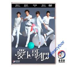 BROMANCE 愛上哥們 Taiwanese Drama (6 Discs) Excellent English & Quality.