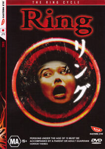 Ring DVD 1988 Ringu Japanese Horror Movie_Hideo Nakata_RARE REGION 4
