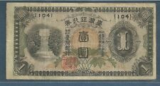China Taiwan 1 Yen (2nd Issue), 1944, Pick 1925b, Only Block, VF