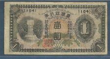 China Taiwan 1 Yen (2nd Issue), 1944, Pick 1925b, Only Block, VF