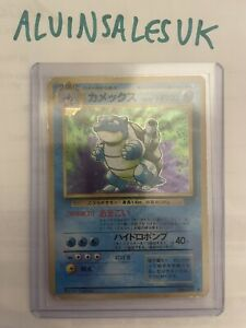 Pokemon TCG   Japanese Base BLASTOISE  Holo (009)    Played