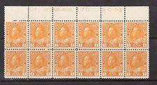 Canada #105d VF Mint Plate #170 Block Of Twelve