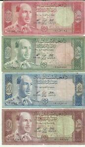 AFGHANISTAN LOT SET 4 DIFF NOTES 1961 MOHAMMED ZAHIR. 3RW 15JUN
