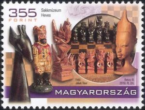 Hungary 2016 Chess Museum, Heves/Board Games/Sports/History/Heritage 1v (n45157)