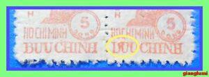 "North Vietnam 1949 Pres.Ho Chi Minh 5d ERROR "" BUU "" = "" DUU "" RARE MNH NGAI"