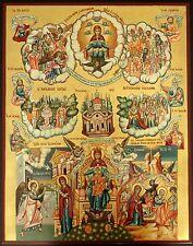 Icona Hymnus di Maria Gesù Angelo santo icone icon dipinti a mano icone Orthodox