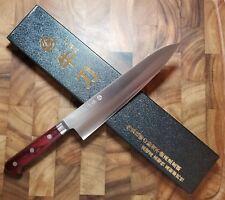 Takamura Migaki 210mm Gyuto Japanese Chef's Knife - R2 Powdered Steel - Rosewood