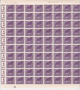 """Arbeiter Mi.Nr. 944 im Bogen """"Walze""""  mit DZ 4 negativ, Feld 11"""