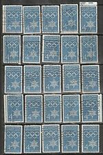 25 8TH WINTER OLYMPICS #1146 Used U.S. 1960 Commemorative 4c Stamps
