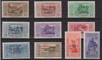 357 ** 1933 Stampalia - Garibaldi n. 17/26. Cat. € 600,00. SPL