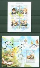Togo 2013 - Giuseppe Verdi Musik Noten Orgel  Music Composer 5461-64 + Block 914
