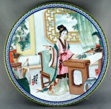 Zhao Huimin Hsi-Chun Beauty of the Red Mansion Collector Plate