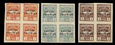 BATUM BATUMI SCOTT #13-20 SET OF 8 STAMPS IN BLOCKS OF 4 MNH OG VF 1919 ENGLAND