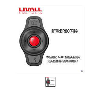 Bicycle Smart helmets Controller LIVALL BR80 Bling Jet